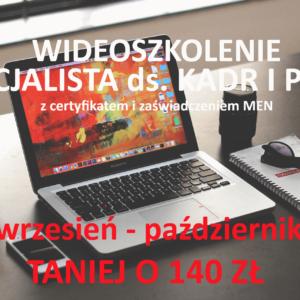 kurs-kadr-i-plac-online